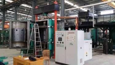 vacuum hot press sintering