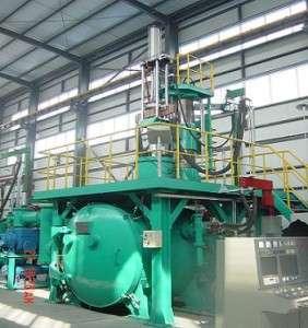 vacuum melting furnace