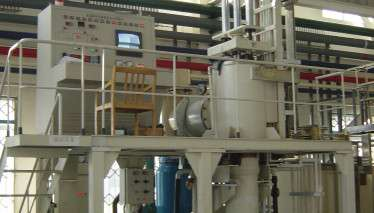 vacuum arc remelting furnace