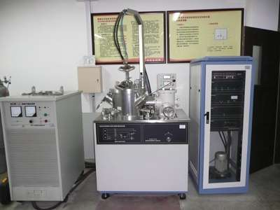 VCF SMALL VACUUM CONSUMABLE ELECTRODE ARC FURNACE