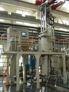 vacuum arc remelting furnace