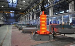 Ten New Trends in Heat Treatment Industry – A Global Prospective