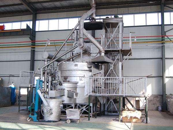 Aluminium alloy smelting furnace