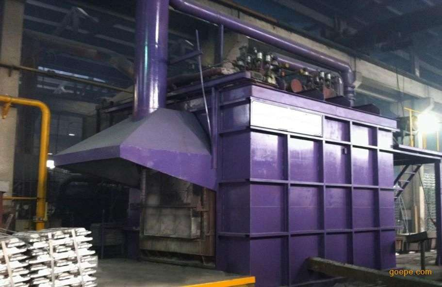 Regenerative melting furnace