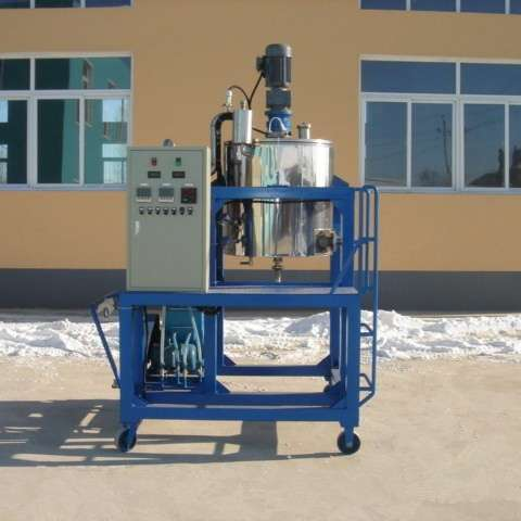 Vacuum Mixing Degassing Device