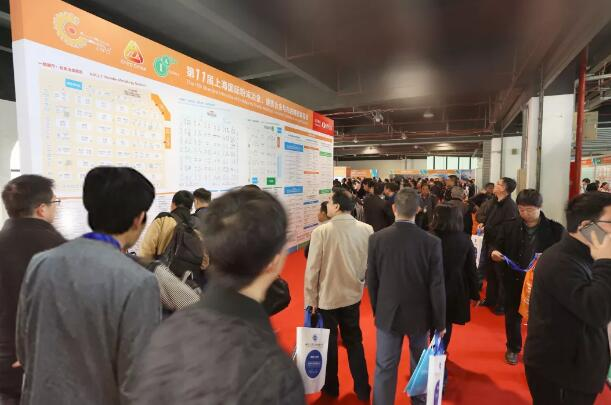 12th Shanghai international expo